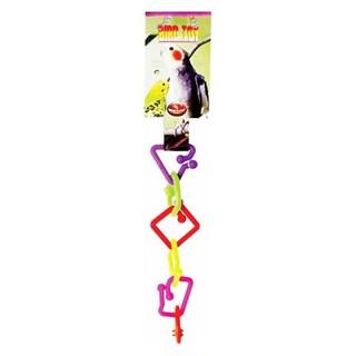 Brinquedo Furacão Pet Para Pássaro Bird Toy Amarelo