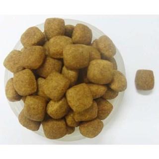 Ração Guabi Natural Cães Obesos